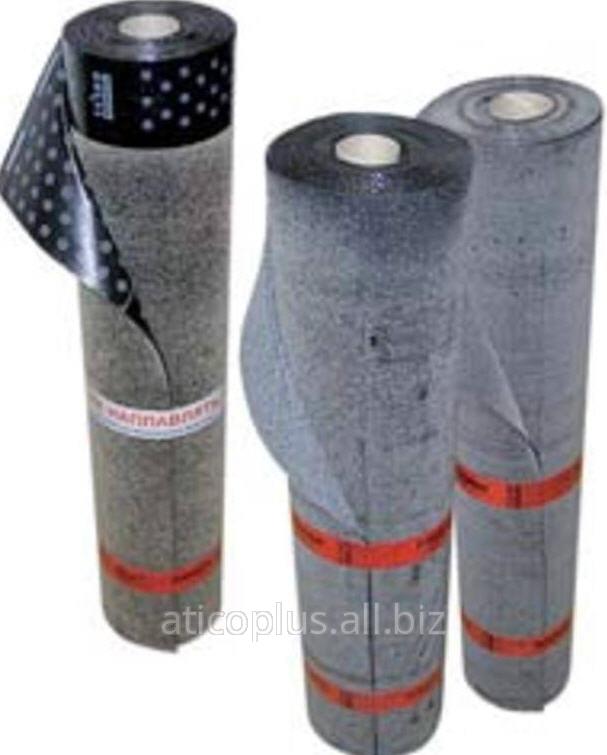 Buy Materials waterproofing