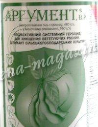 Buy Argument 480 SL in Moldova