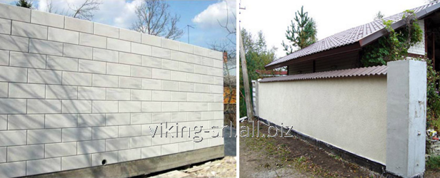 Buy Fence from a gas concrete