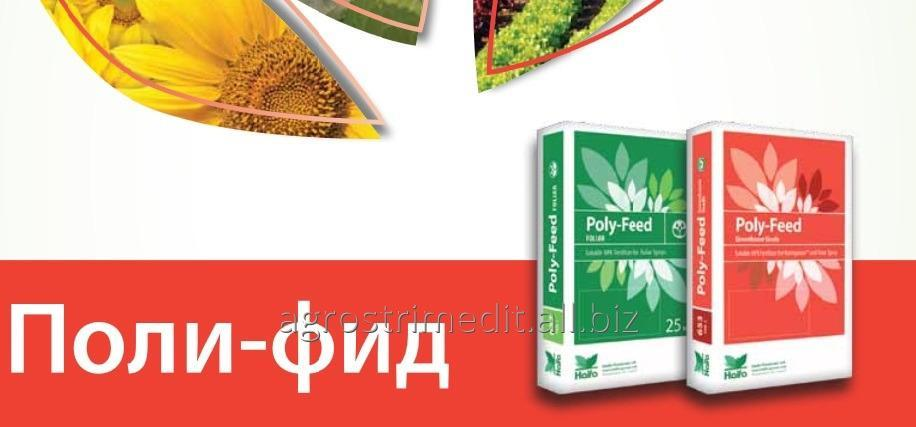 Buy Poly-Feed fertilizers (Haifa Chemicals)