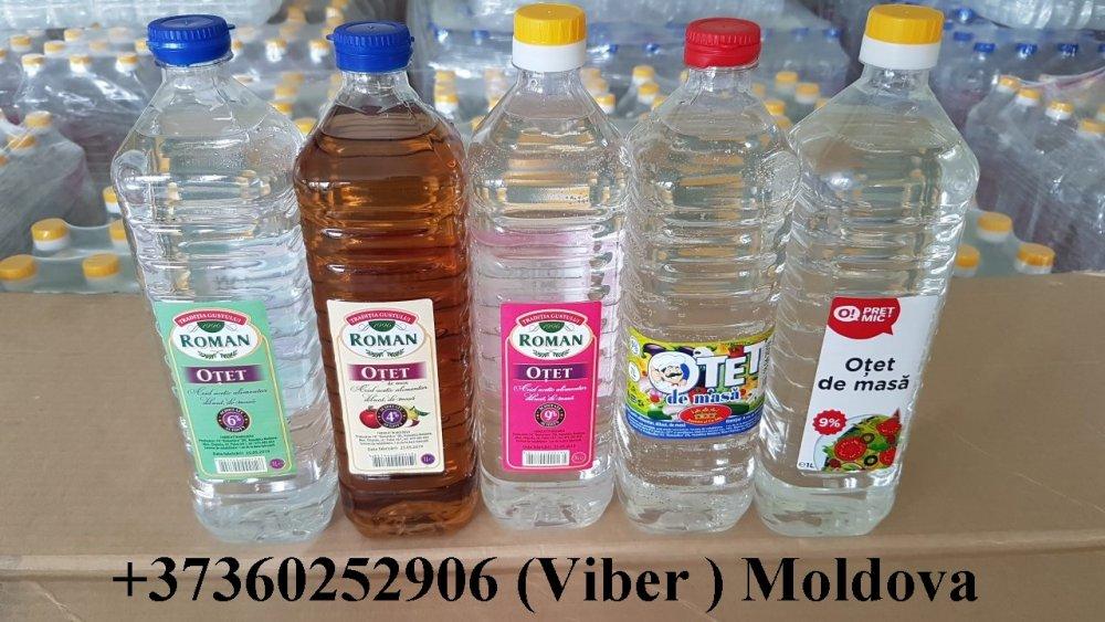 Купить Уксус Oțet Молдова tel. + 37360252906 eziogrup@gmail.com