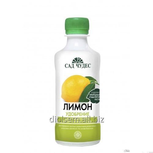 Удобрение Лимон