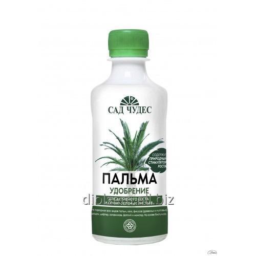 Удобрение Пальма