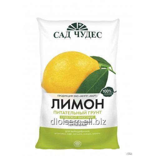 Питательный Грунт Лимон