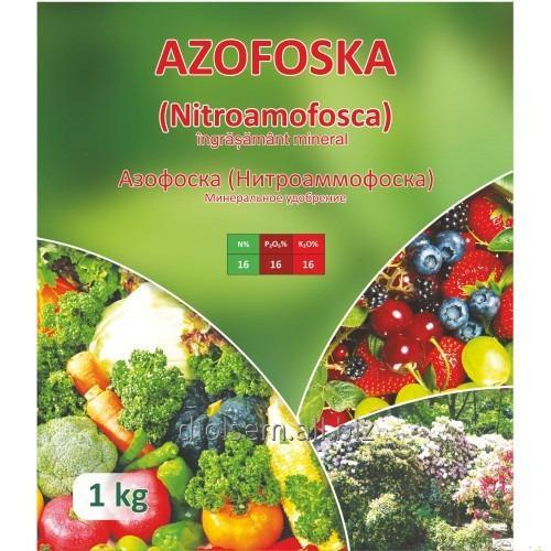 Минеральное удобрение Азофоска (Нитроаммофоска)