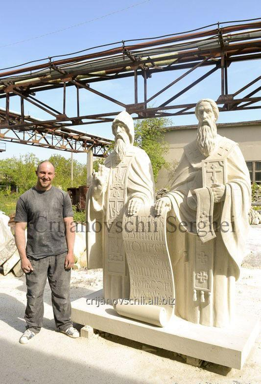 Sculpture of Saints Kirill and Mefodiy.