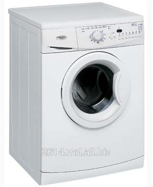Купить Машины стиральные
