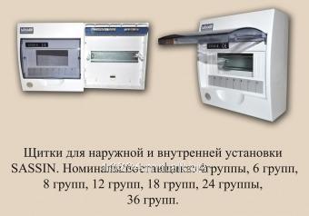 Щит распределительный наружной установки Sassin 3SD6-8