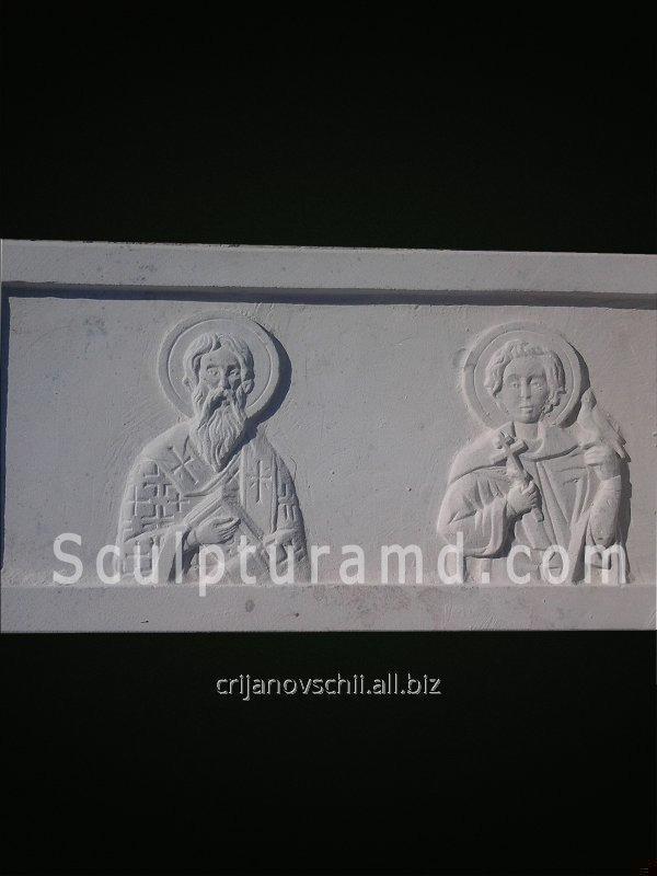 Икона Святых sf