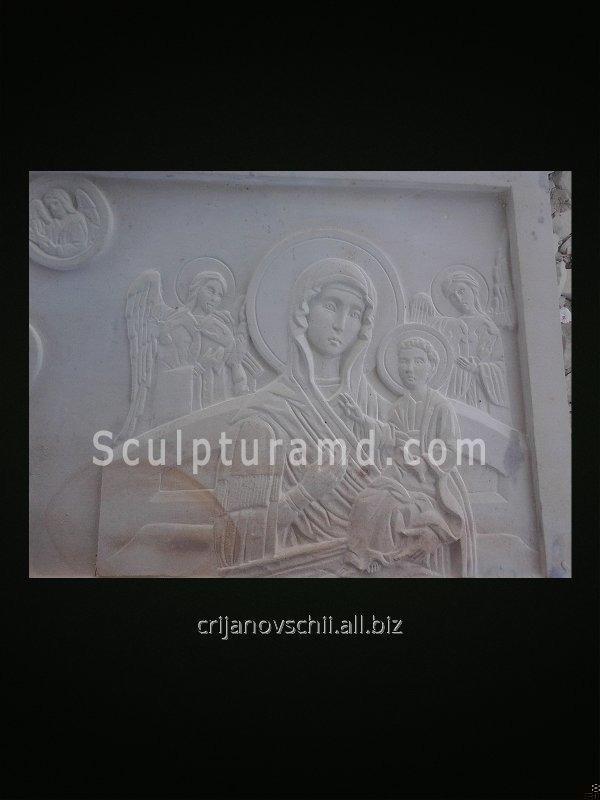 Икона Святых s