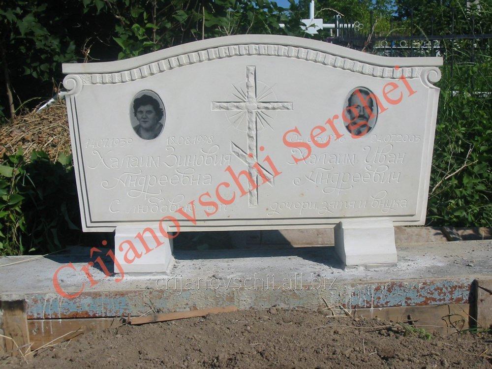Памятник  _4927