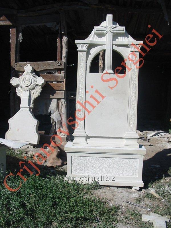 Памятник  _5034