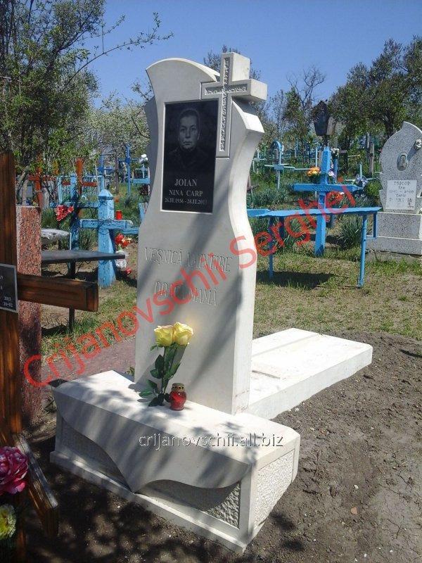 Памятник  Monument 1