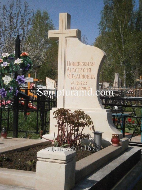 Памятник  Monumente