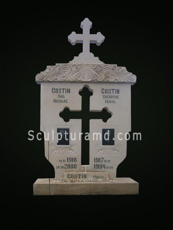 Памятник  monument3