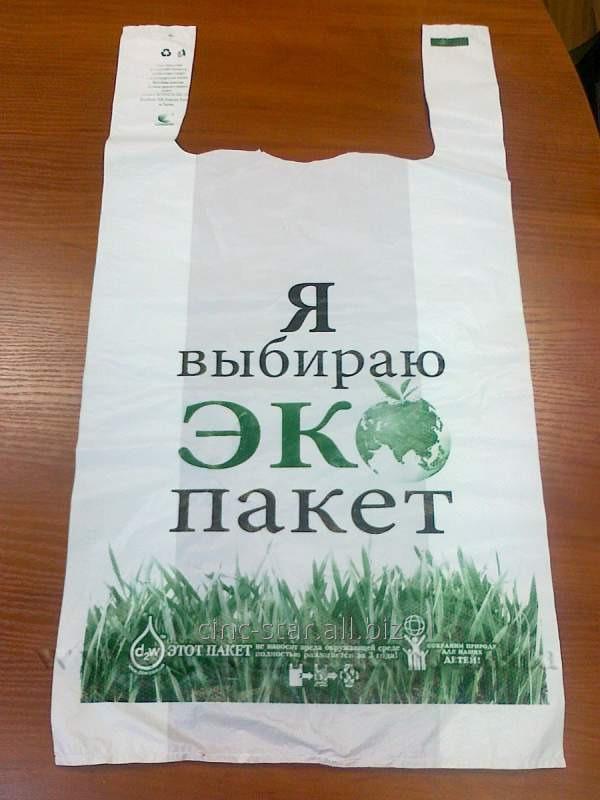 Купить Биопакеты