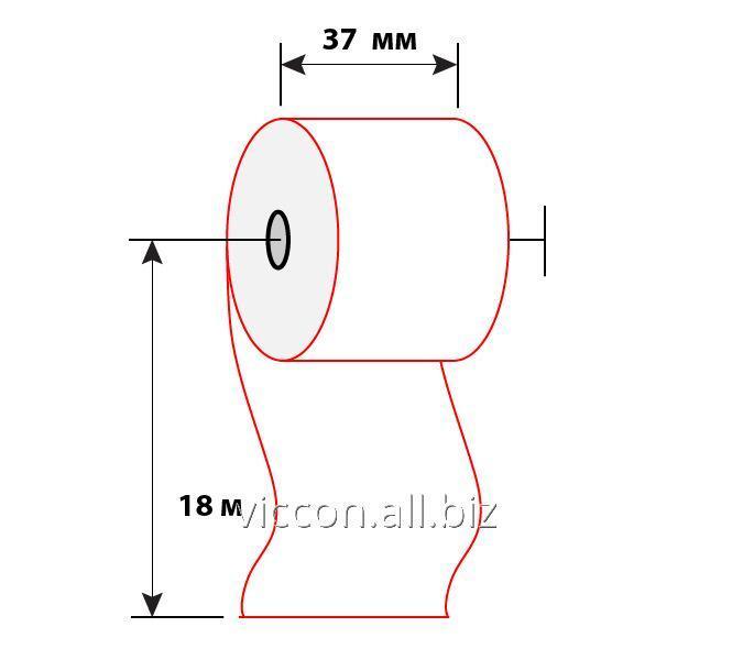Купить Чековая лента 37 мм (18м)