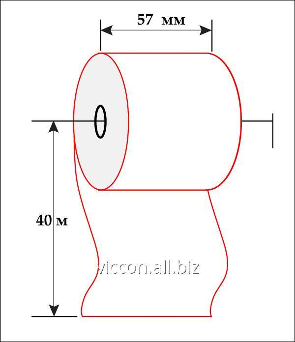 Buy Check tape of 57 mm 40 m BAC-57-40