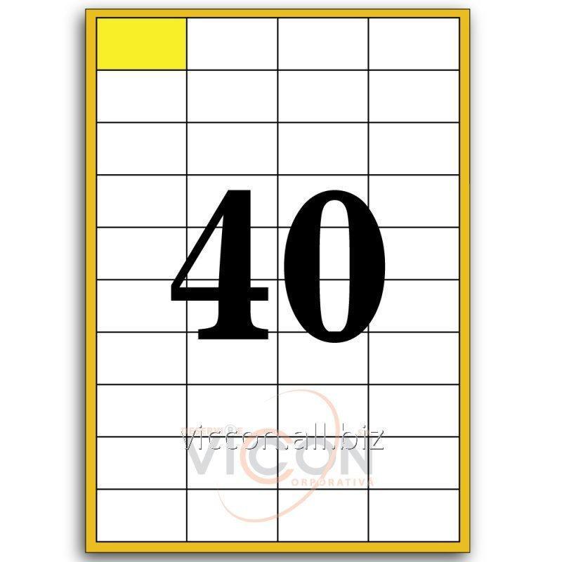 Купить Этикетки самоклеящиеся белые, 40 на листе. Размеры: 52.5 x 29.7 mm