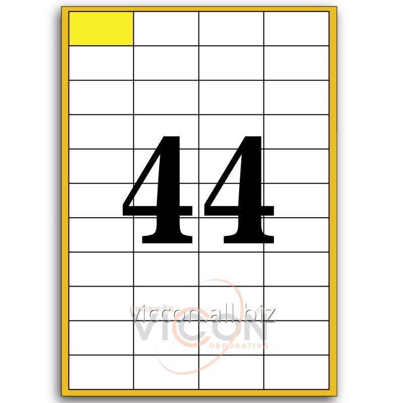 Купить Этикетки самоклеящиеся белые, 44 на листе. Размеры: 48.2 x 25.4 mm