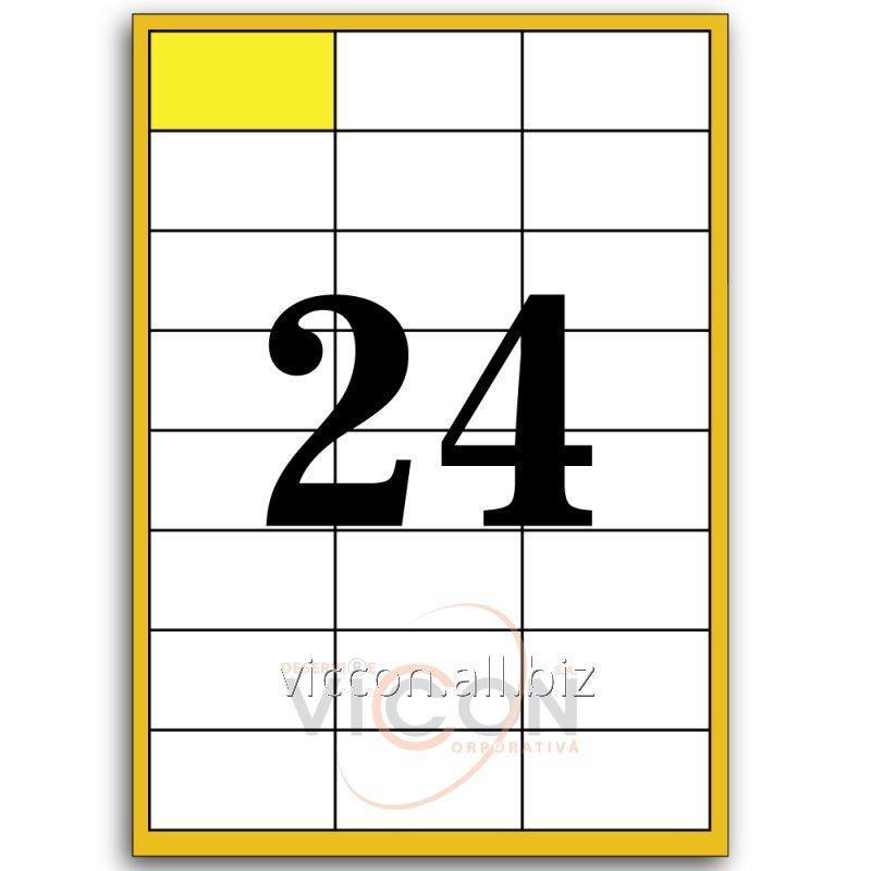 Купить Этикетки самоклеящиеся белые, 24 на листе. Размеры: 70 x 35 mm