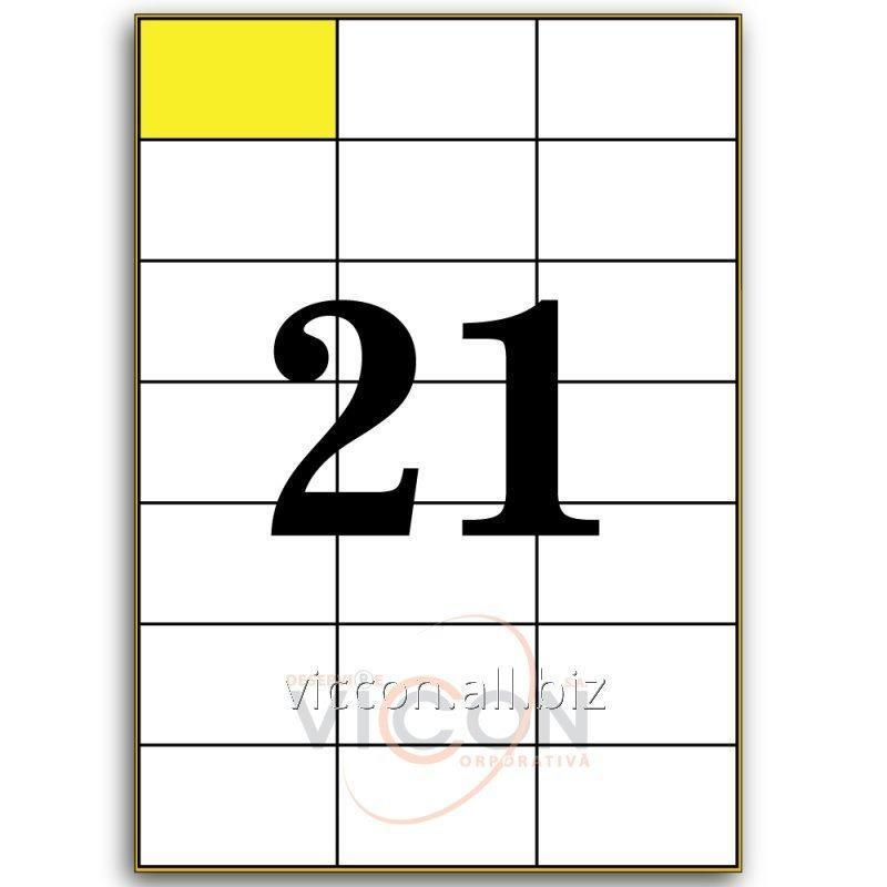 Купить Этикетки самоклеящиеся белые, 21 на листе. Размеры: 70 x 42,4 mm