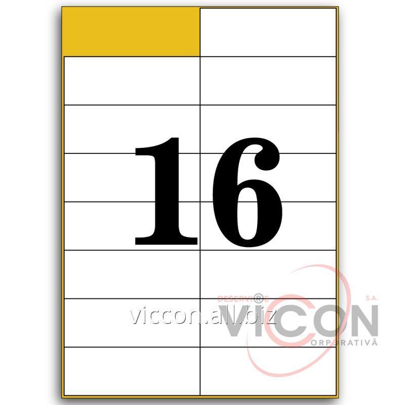 Купить Этикетки самоклеящиеся белые, 16 на листе. Размеры: 105 x 35 mm