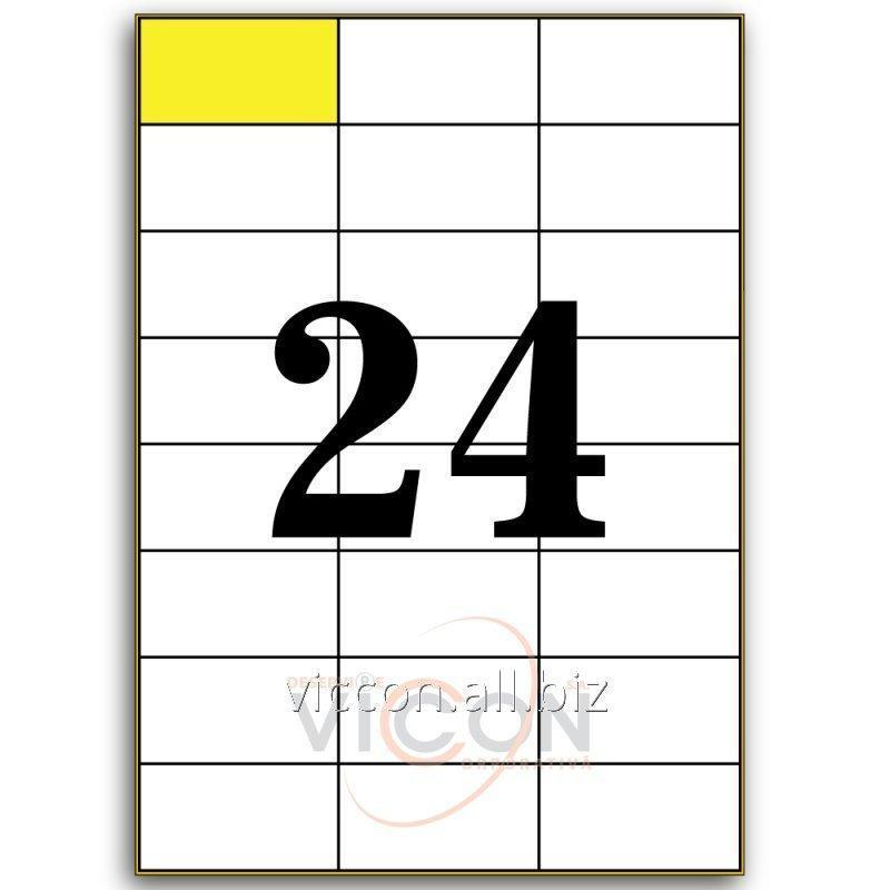 Купить Этикетки самоклеящиеся белые, 24 на листе. Размеры: 70 x 37 mm