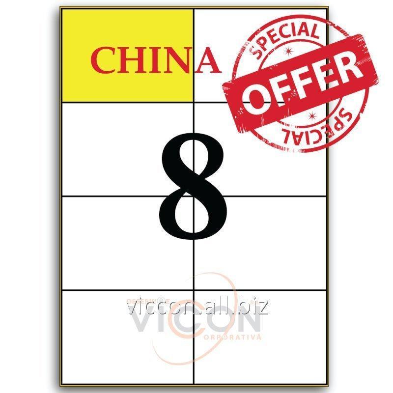 Купить Этикетки самоклеящиеся белые, 8 на листе. Размеры: 105 x 74 mm