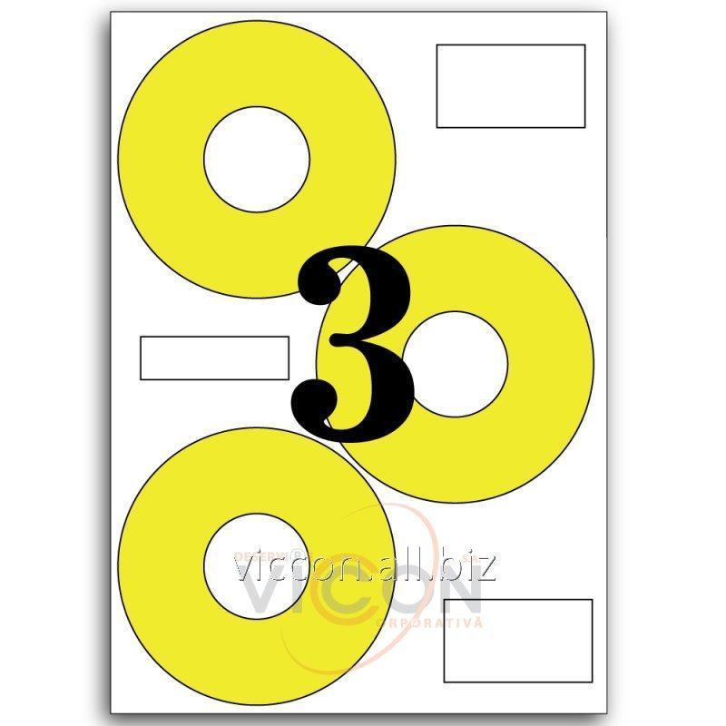 Купить Этикетки самоклеящиеся белые, 3 на листе. Для CD/DVD