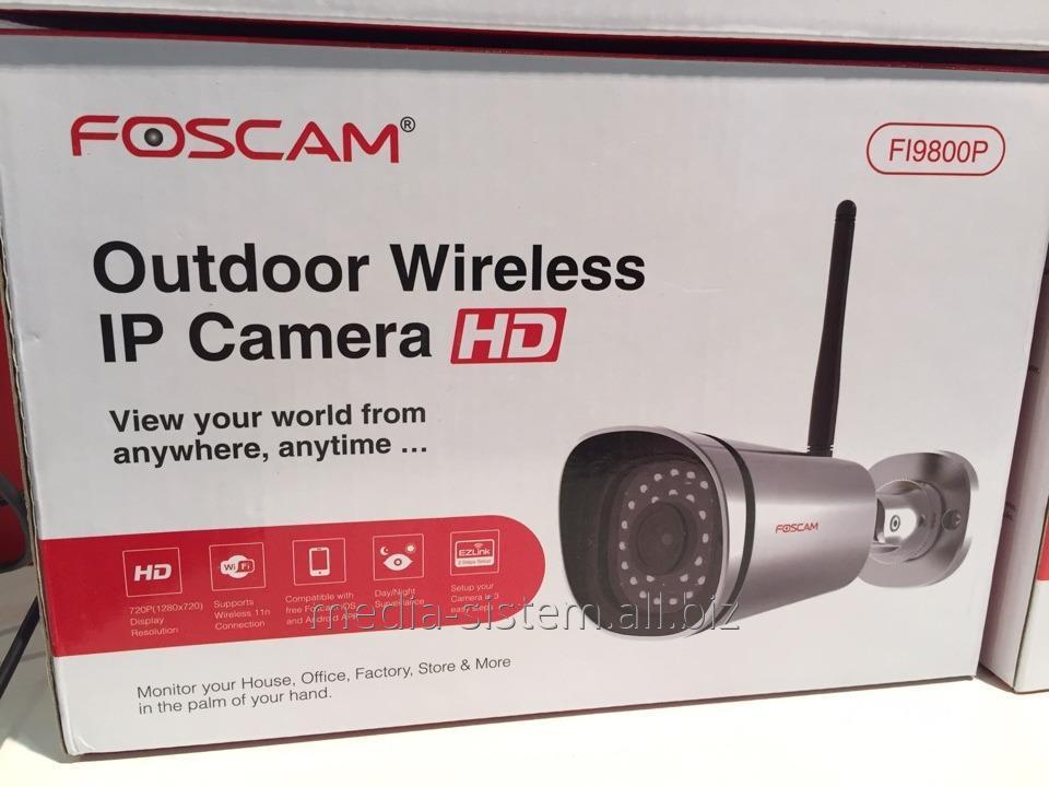 Buy Video surveillance in Chisina