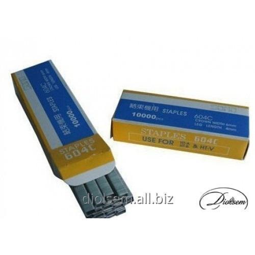 Buy Set of brackets for the podvyazochny stapler
