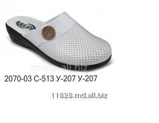 Купить Профессиональная обувь для медицинского персонала