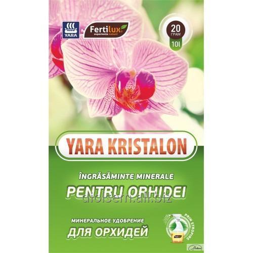 Купить Удобрение Kristalon для Орхидей 20г