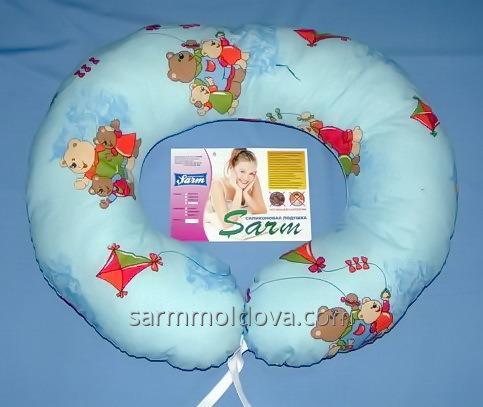 Подушка  для Беременных и Кормящих МАМ «Maria»