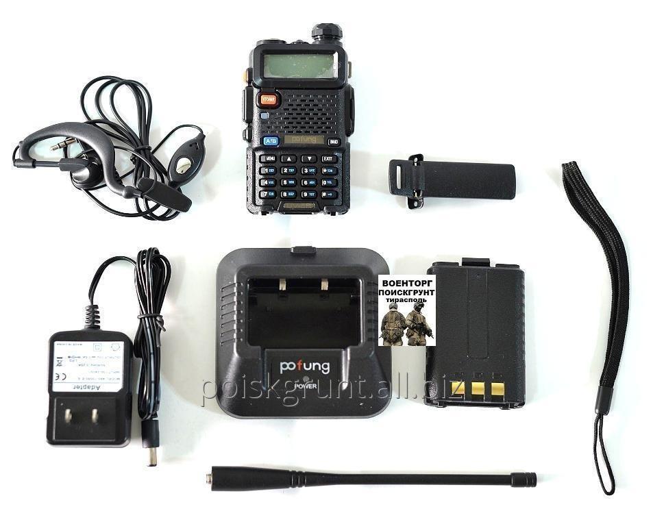 Купить Рация Baofeng UV-5R Black