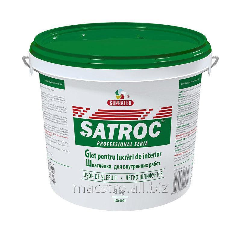 Buy Hard putty for internal works of Satroc of 8 kg the Article 15.618