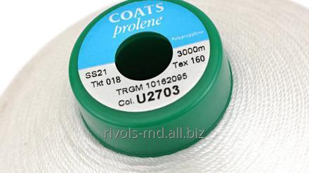 Propilenovy thread for industrial bags of Coats Prolene