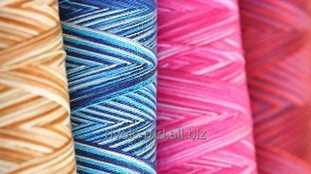 Buy The reinforced thread painted by a section image of Coats Epic Multicolour
