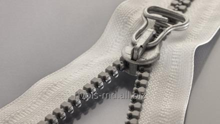 Buy Plastic cast zipper with separate connecting links of Coats Opti P