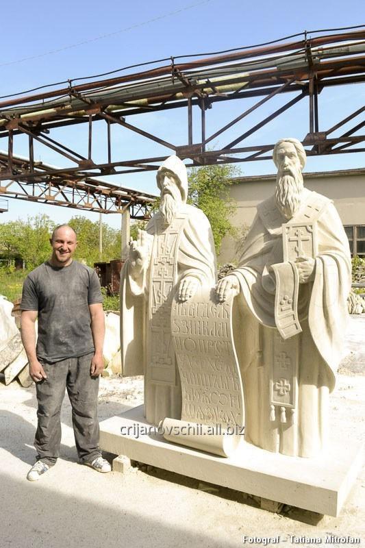 Купить Скульптура Святых Кирилла и Мефодия.