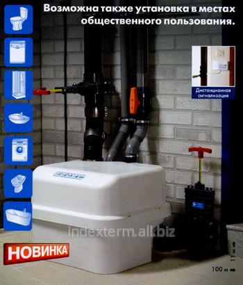 Насос-измельчитель SANIFLO - SANICUBIC 2 PRO  для подключения всех стоков.