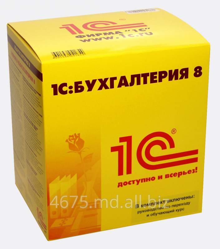 Купить Програма 1C:Предприятие 8 Бухгалтерия для Молдовы