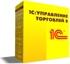 Купить Программа 1C:Предприятие 8 Управление торговлей для Молдовы