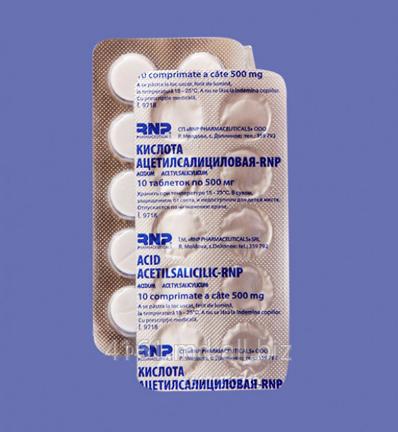 Купить Ацетилсалициловая кислота - RNP