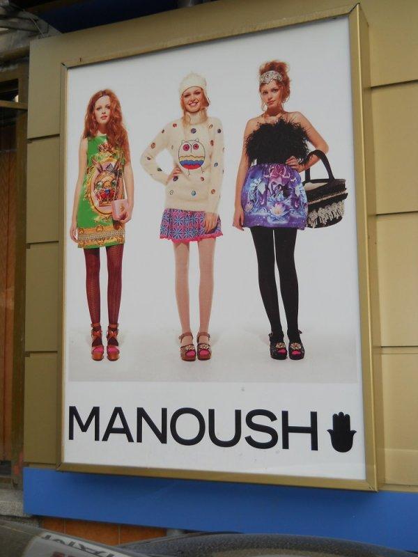 Печатная продукция Monoush