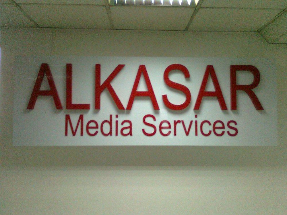 Печатная продукция Alkasar