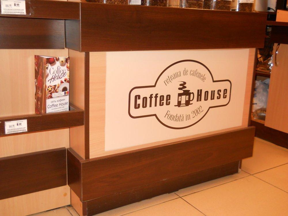 Печатная продукция Coffee House