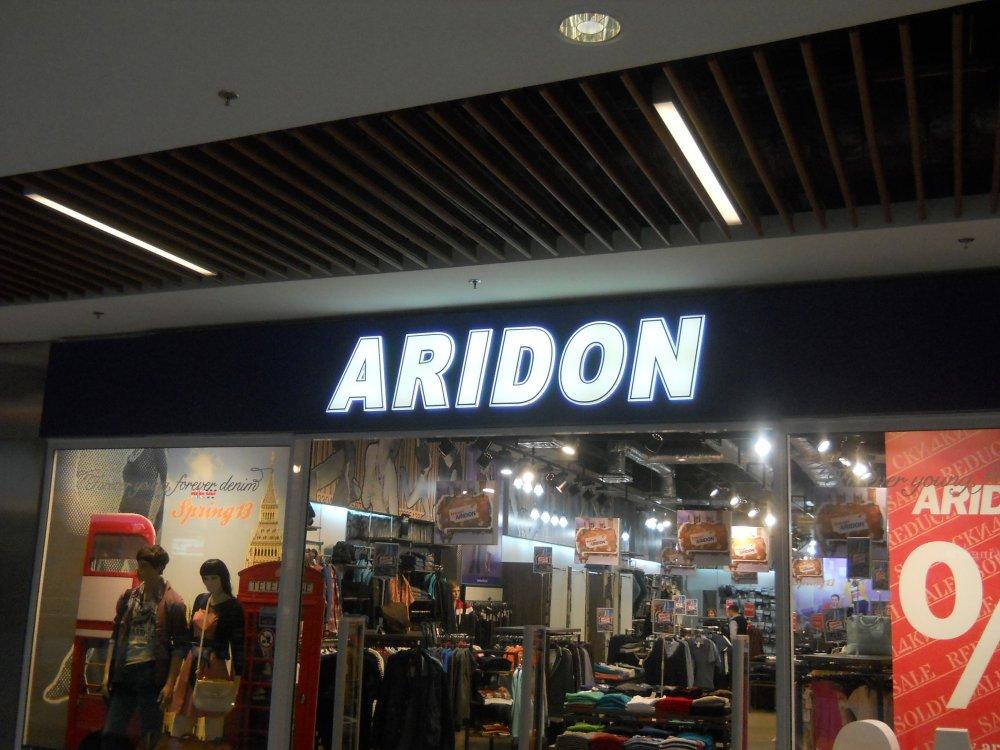Печатная продукция Aridon