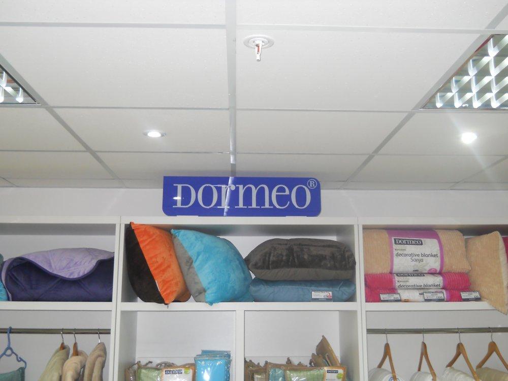 Печатная продукция Dormeo